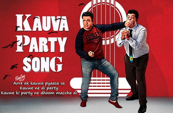kauva party lyrics bollywood song