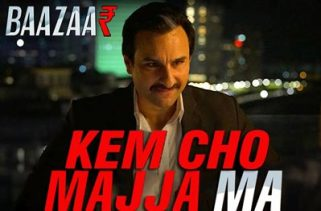kem cho lyrics hindi song