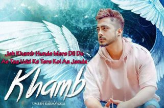 khamb lyrics punjabi song