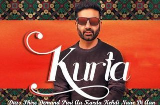 kurta lyrics punjabi song