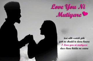 love you ni mutiyare song
