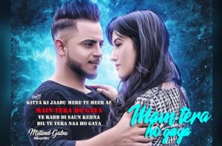 main tera ho gaya lyrics punjabi song