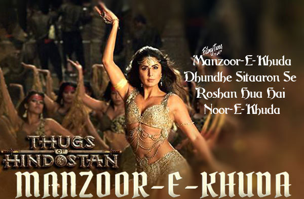 manzoor-e-khuda lyrics bollywood song