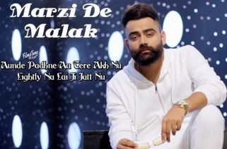 marzi de malak lyrics punjabi song