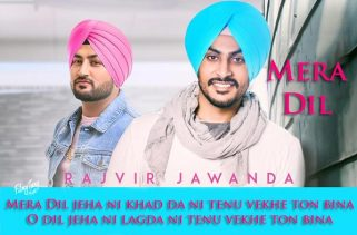 mera dil lyrics punjabi song