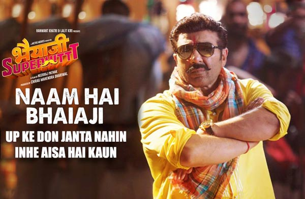 naam hai bhaiaji lyrics hindi song
