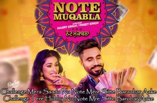 note muqabla lyrics punjabi song