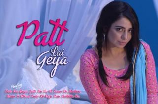 patt lai geya lyrics punjabi song