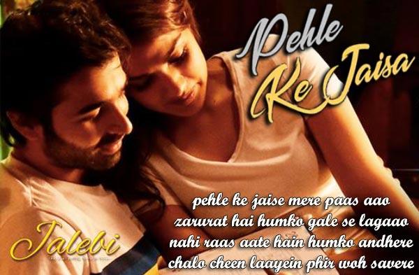 pehle ke jaisa lyrics hindi song