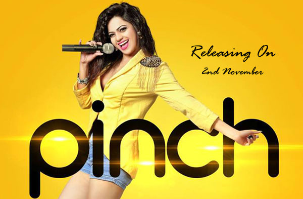 pinch lyrics song teaser poster