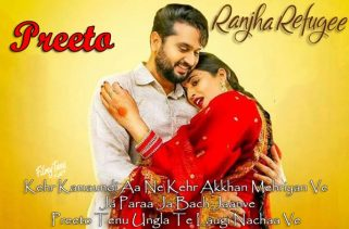 preeto lyrics punjabi song
