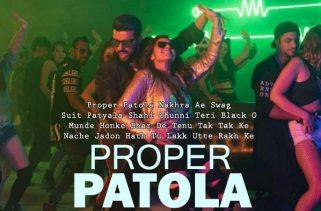 proper patola song
