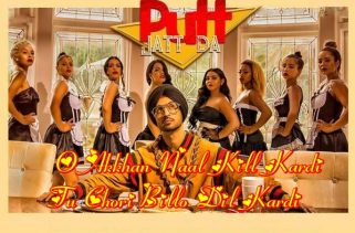 putt jatt da lyrics punjabi song
