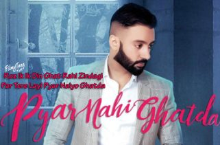 pyar nahi ghatda lyrics punjabi song