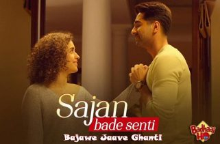 sajan bade senti lyrics hindi song