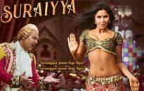 suraiyya lyrics bollywood song