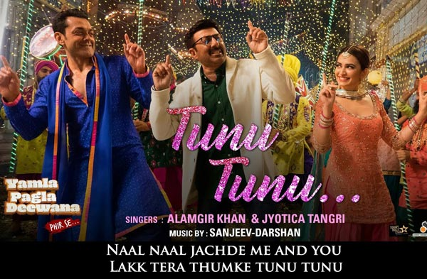 tunu tunu lyrics bollywood song