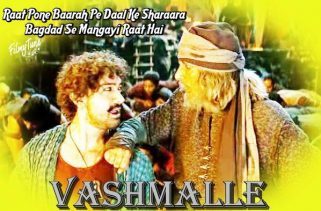 vashmalle lyrics bollywood song