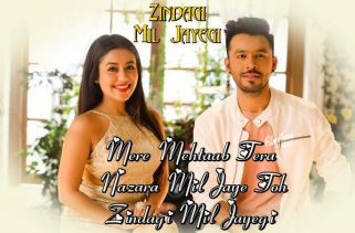 zindagi mil jayegi lyrics album song