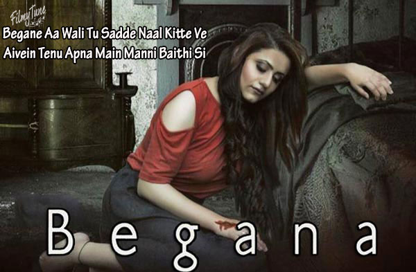 begana lyrics punjabi song