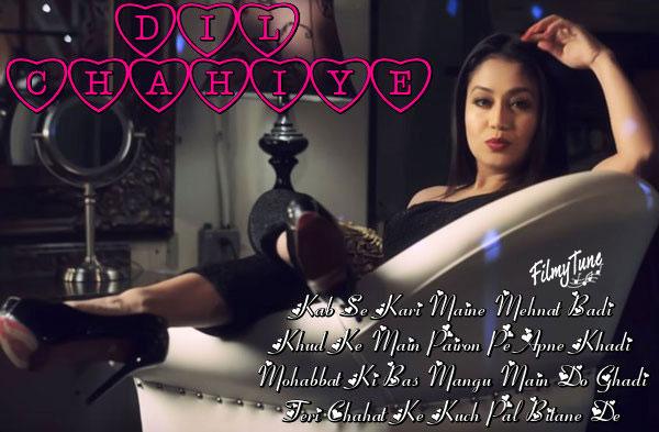 dil chahiye lyrics hindi song