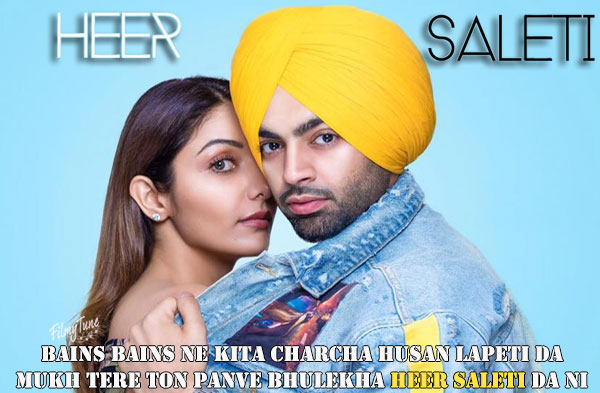 heer saleti lyrics punjabi song