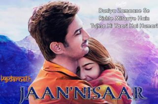 jaan nisaar lyrics bollywood song