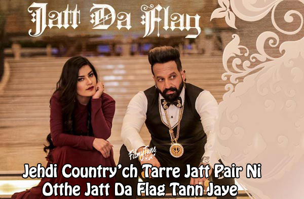 jatt da flag lyrics
