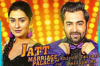 jatt marriage palace title track lyrics punjabi song