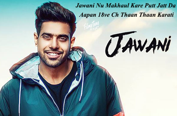 jawani lyrics punjabi song
