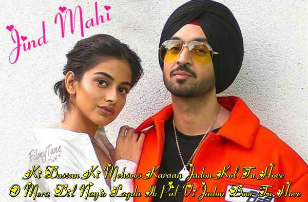 jind mahi lyrics punjabi song