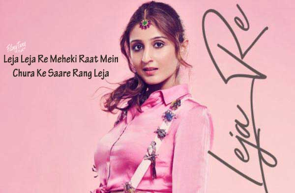 leja re lyrics album song