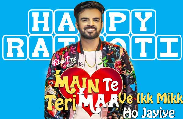 main ja maa lyrics punjab song