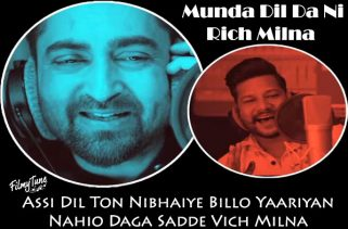 munda dil da ni rich milna lyrics punjabi song