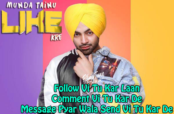 munda tainu like kre lyrics punjabi song