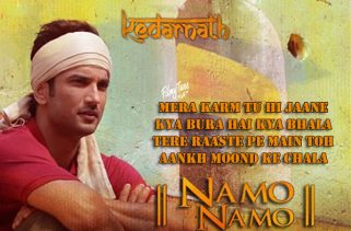 namo namo lyrics bollywood song