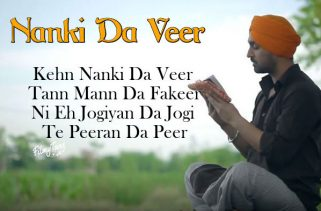 nanki da veer lyrics punjabi devotional song