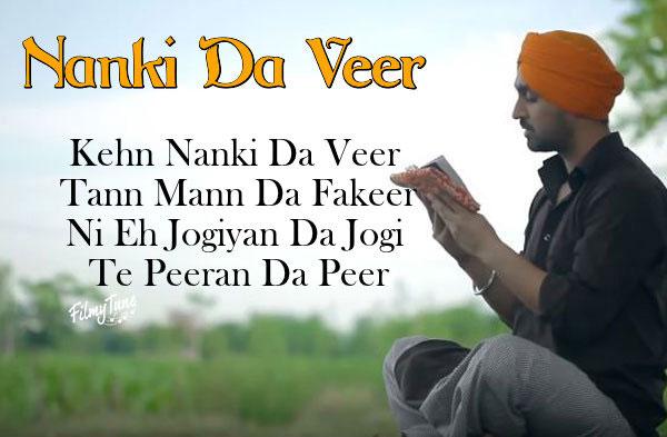 nanki da veer lyrics punjabi devotional song