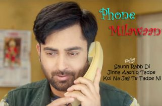 phone milawaan lyrics punjabi song