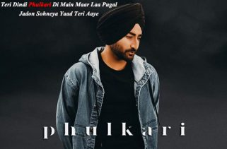 phulkari lyrics punjabi song