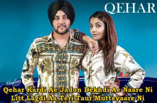 qehar lyrics punjabi song