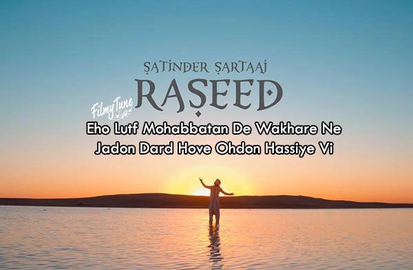 raseed lyrics