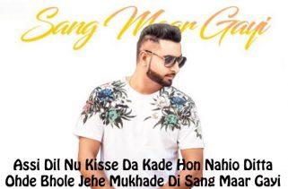 sang maar gayi lyrics punjabi song