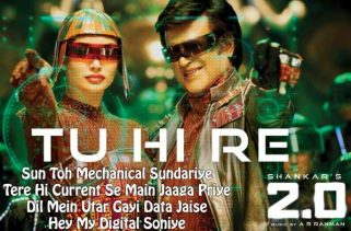 tu hi re lyrics movie song