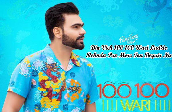 100 100 wari lyrics punjabi song