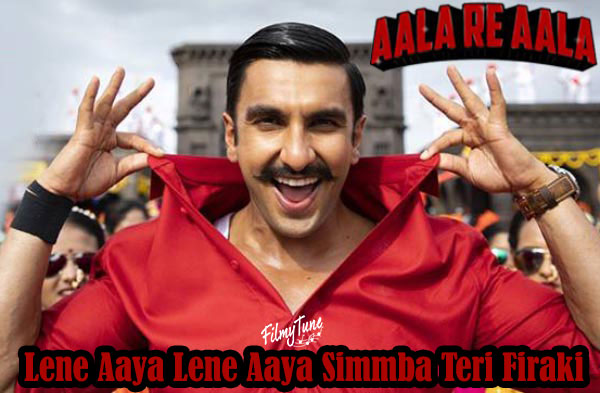 aala re aala lyrics song