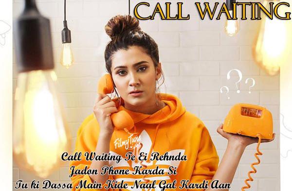 call waiting reprise lyrics album song
