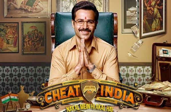 cheat india movie 2019 - emraan hashmi