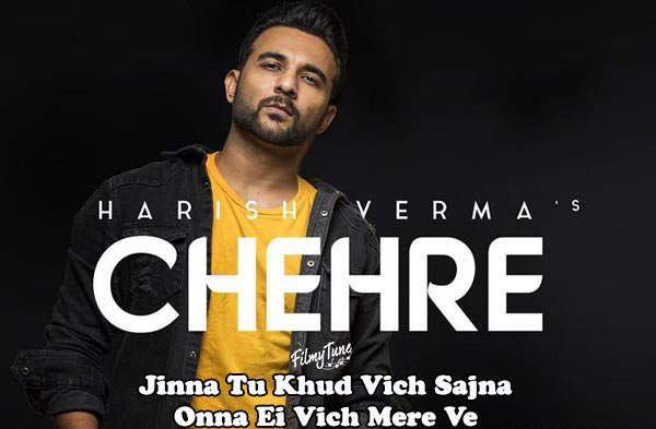 chehre lyrics punjabi song