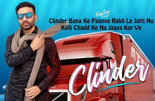 clinder lyrics punjabi song
